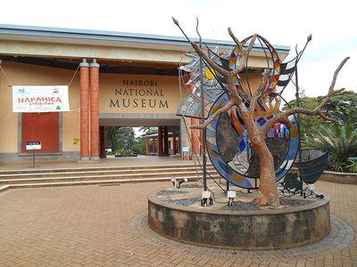 Nairobi National Museum 2.jpg