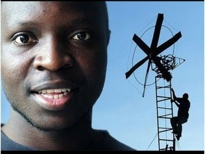 Photo credit: William and The Windmill
